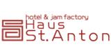 ハウスサンアントン ホテル&ジャムファクトリー