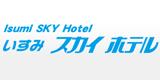 いすみスカイホテル