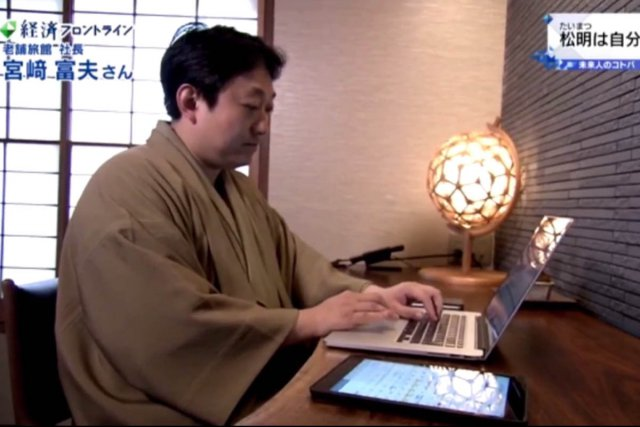 【NHK BS1】「経済フロントライン」で紹介されました