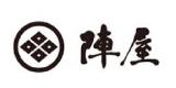 鶴巻温泉 元湯 陣屋