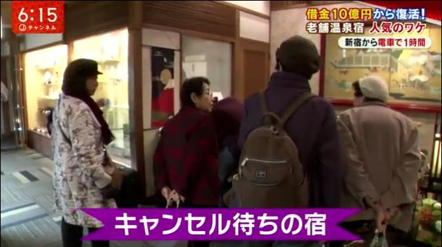 TV朝日「スーパーJチャンネル」で紹介されました