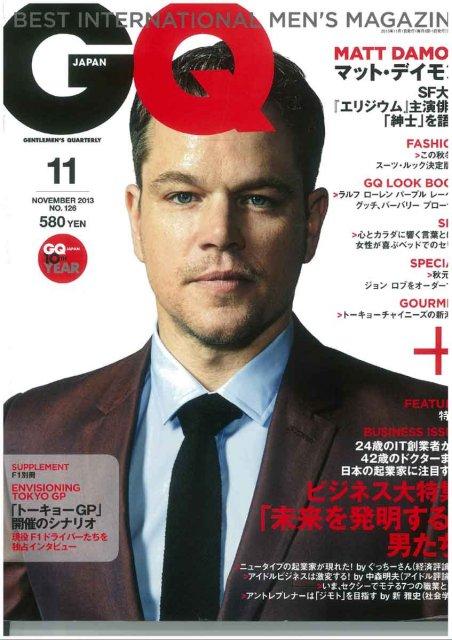 GQ JAPAN(2013)に掲載されました。