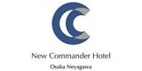 シティホテル<br>ニューコマンダー 寝屋川