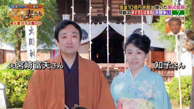 TBS「○○の妻たちへ」で陣屋が紹介されました。