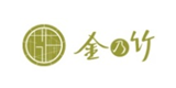 箱根仙石原温泉<br>旅館 金乃竹